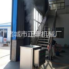 电加热蒸汽发生器 蒸汽锅炉 微型电蒸汽锅炉 电蒸汽锅炉