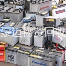 沈阳工业大学 电池回收蓄电池回收电瓶回收图片