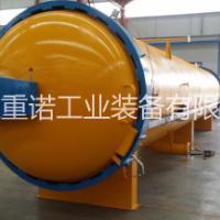 出口泰国木材浸渍罐ZN1200型