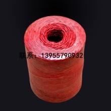 S-H捆草绳 四合2.8毫米直径打捆绳 PP塑料绳