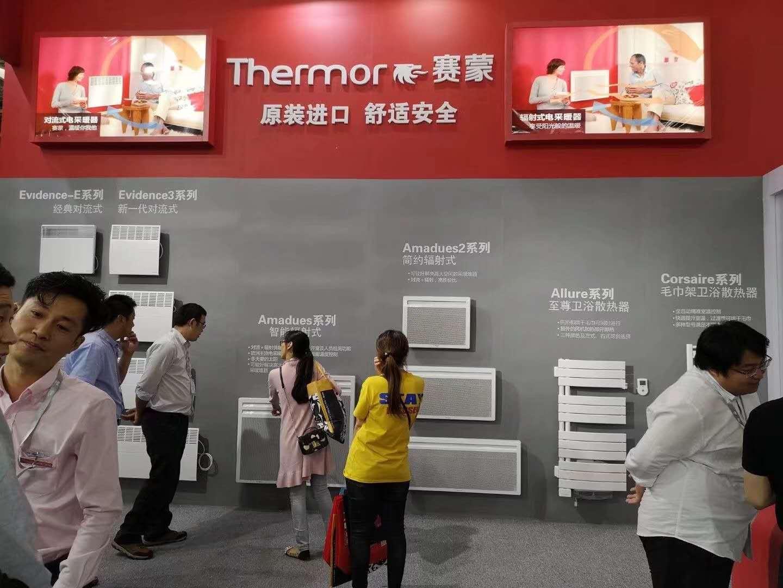 上海法国赛蒙电暖器授权品牌代理商【Amadeus-1000W 价格 型号 性能】实体店欢迎前来体验