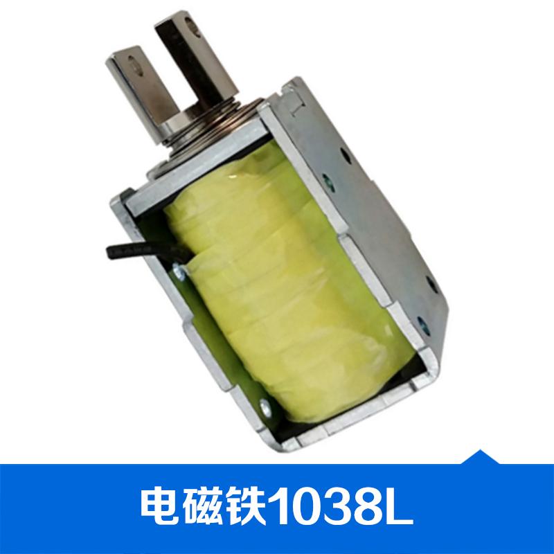安防门智能锁电磁铁KDL-1038L-01