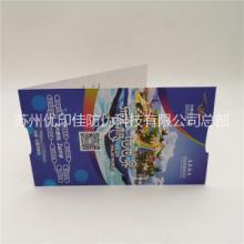 供應防偽表演門票印刷 賓館門票制作 演出門票印刷加工 門票定做廠家圖片
