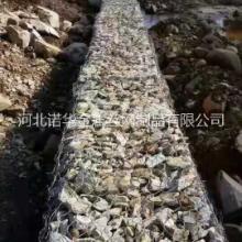 河北丝网生产加工河道石笼网河道治理工程的使用产品