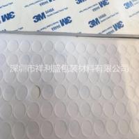 透明硅胶厂家直销-广东透明硅胶厂家