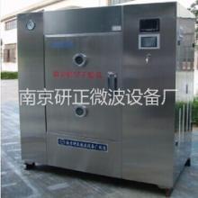 干燥设备1-45KW批发