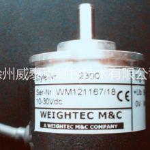 徐州测速传感器生产厂家  PLR2300测速传感器批发