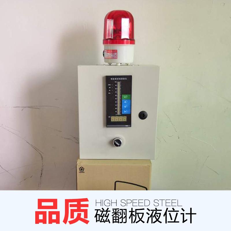 超声波液位计 超声波液位计厂家直销 超声波液位计开关生产厂家 超声波液位计批发
