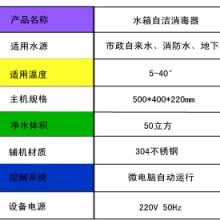 紫外线杀菌器 水处理杀菌器  紫外线杀水处理杀菌器