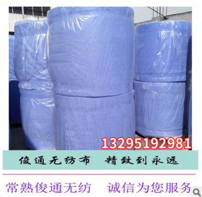 供应涤纶阻燃地毯布厂家直销 家具家纺用地毯布定