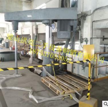 供应二手高速剪切分散机 45千瓦 22千瓦变频分散机 涂料厂设备