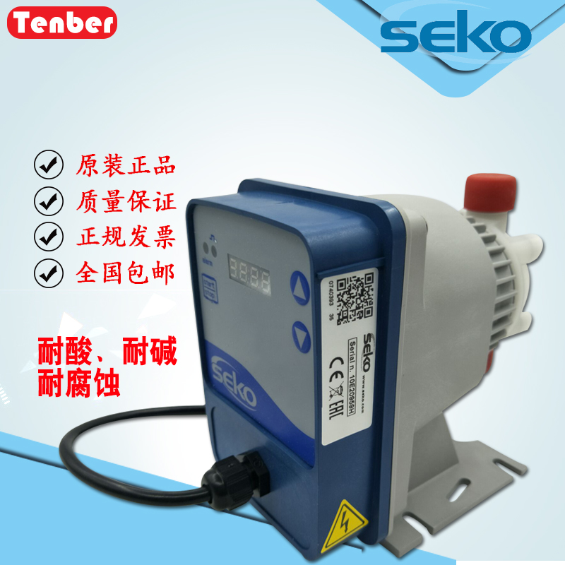 意大利SEKO电磁计量泵DMS200 耐腐蚀DMS201水处理进口品牌苏州代理手动调节加药泵带数显