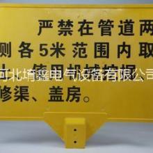 农田保护标志牌 搪瓷标示牌 电力标识牌