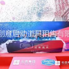 广州亮点启动仪式道具可租售及定制批发