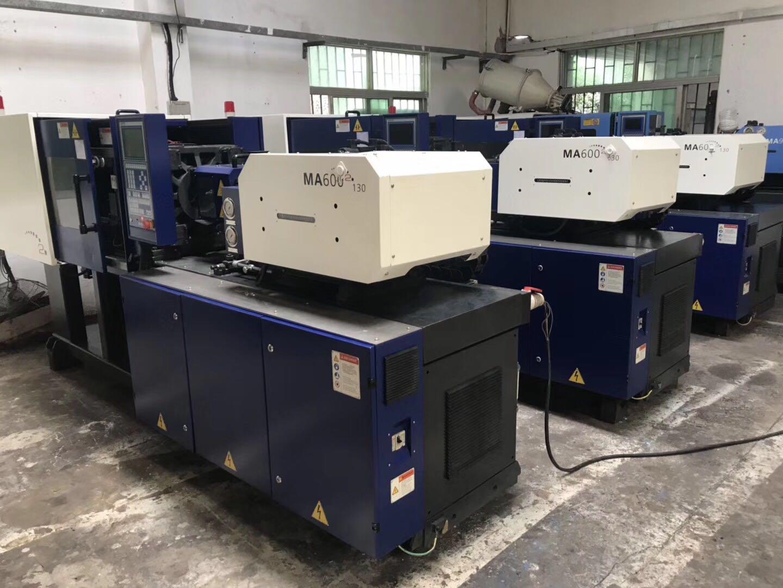 海天MA60吨二代原装伺服注塑机2017年机台大工厂无尘车间保养好,机况特新,出售多台