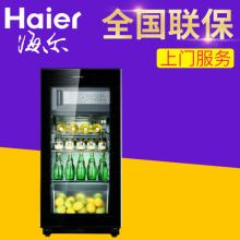 厂家供应立式海 尔冰柜SC-242 商用酒店保鲜冷藏冰柜饮料陈列柜立式冰柜 冰淇淋冰柜