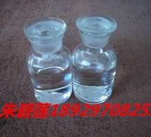 绿色化+环保化 D65环保溶剂油长期供应