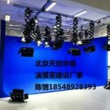 专业部队演播间搭建整体方案北京天创华视厂家