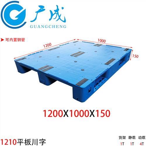 1210平板川字塑料托盘
