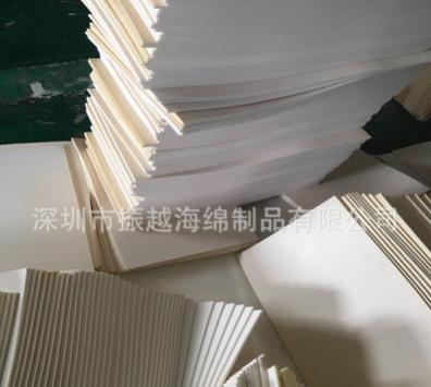 批发供应 印台 印章压缩海绵 高密度棉 压缩海绵 片材