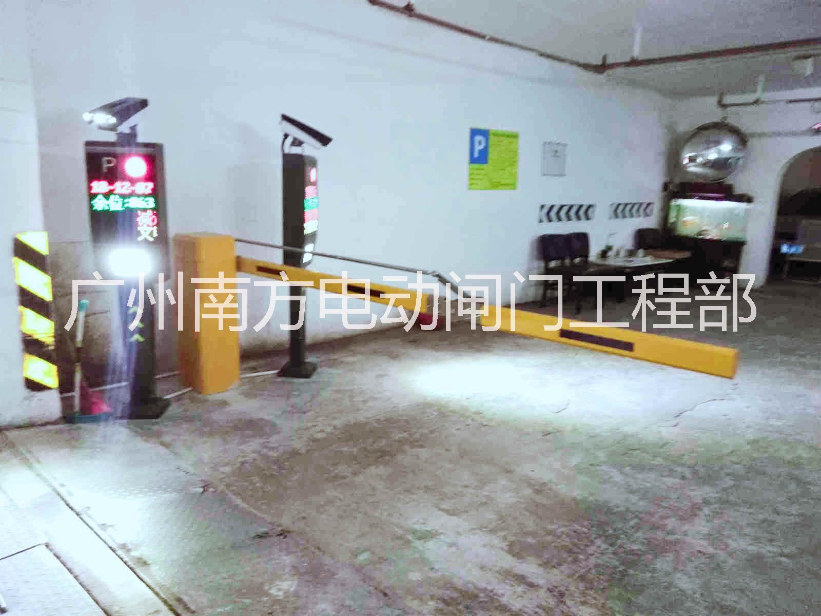 车牌识别停车场管理系统销售电动道闸升降栏杆批发价格