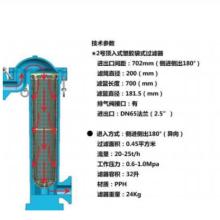 (粗滤)PP袋式PVC/PP过滤厂家直销批发