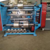 北京环保高品质分纸机销售高速度分切分纸机设备