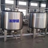 搅拌型酸奶加工设备酸奶发酵制冷罐