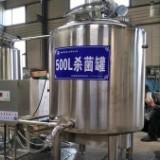 鲜奶吧全套设备巴氏杀菌罐酸奶加工生产线