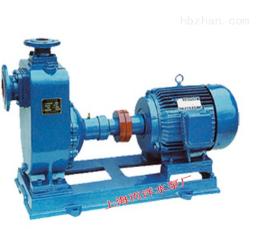ZW.ZX型自吸离心泵 自吸离心泵报价  自吸离心泵批发自吸离心泵供应商 自吸离心泵生产厂家
