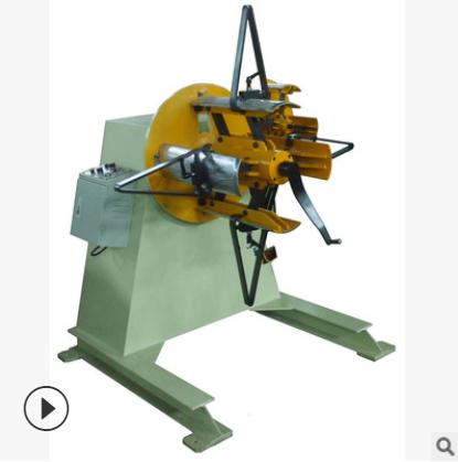 家电零件冲压生产不锈钢带卷料无动力收料架放料架
