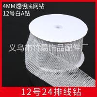 定制批发 礼品装饰24排线钻 4MM透明底网水钻 多排塑料水钻