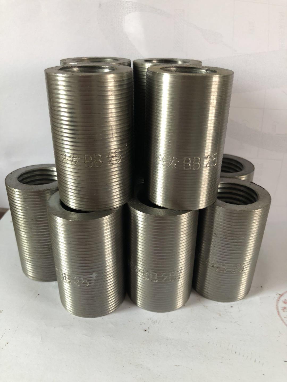 河南钢筋直螺纹套筒生产厂家|厂家直销|批发价格|供货商|供应商|电话地址|图片