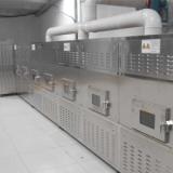 微波干燥设备    微波干燥机   微波干燥加热