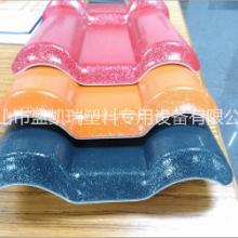 佛山市厂家直销PVC合成树脂瓦挤出机价格优惠图片