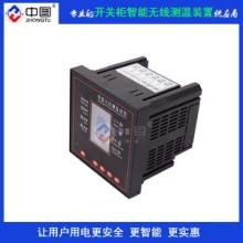 CWS-34L-I开关柜无线测温装置
