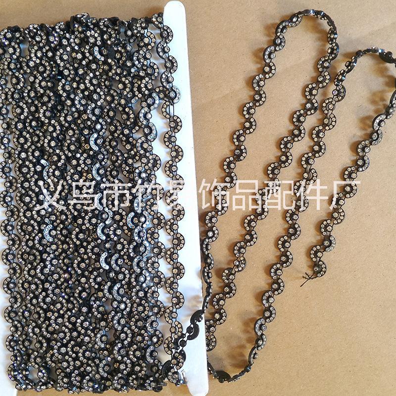 定制批发单条线钻饰品配件注塑黑加银花式线钻小月亮塑料单排条钻