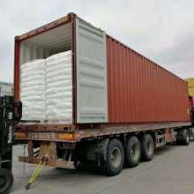 低密度聚乙烯高压聚乙烯树脂2520D性能指标批发