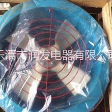 BT35-11防爆玻璃钢轴流风机生产厂家   0.75KW工业玻璃钢排风机图片