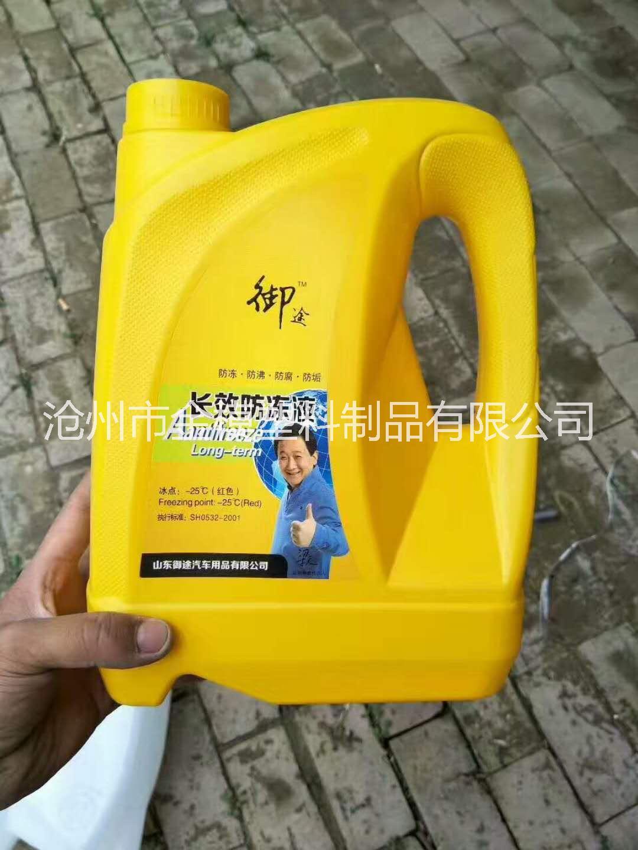 塑料桶厂家现货供应2升/4L汽车防冻液壶机油壶4升制动液壶为您的产品保驾护航