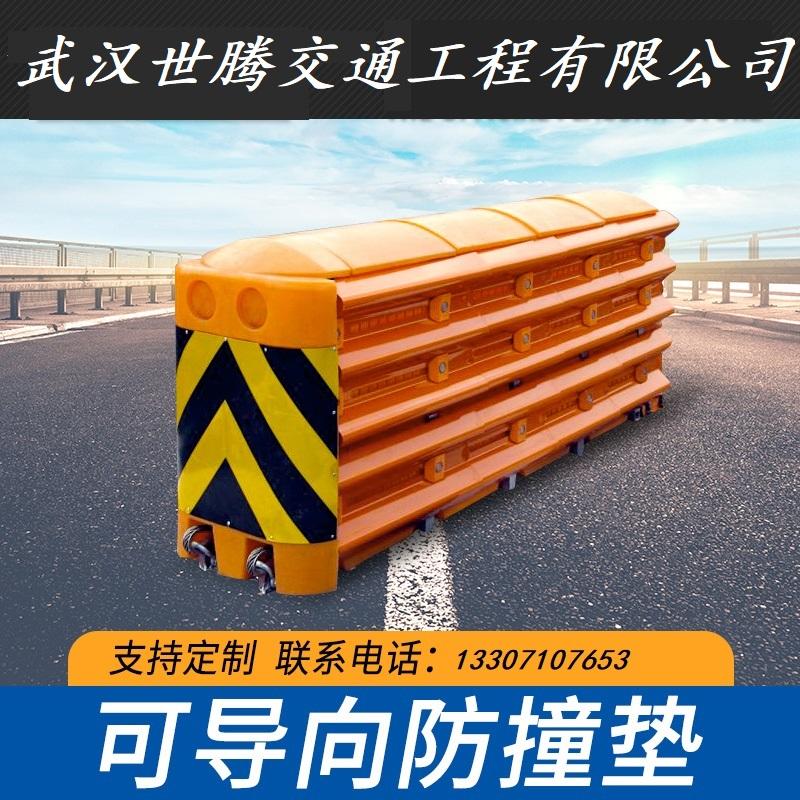 防撞桶防撞垫防撞设施销售
