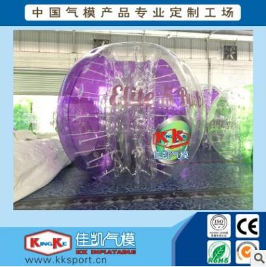 厂家直销充气PVC碰碰球充气竞技球TPU碰碰球水上步行球充气碰碰球