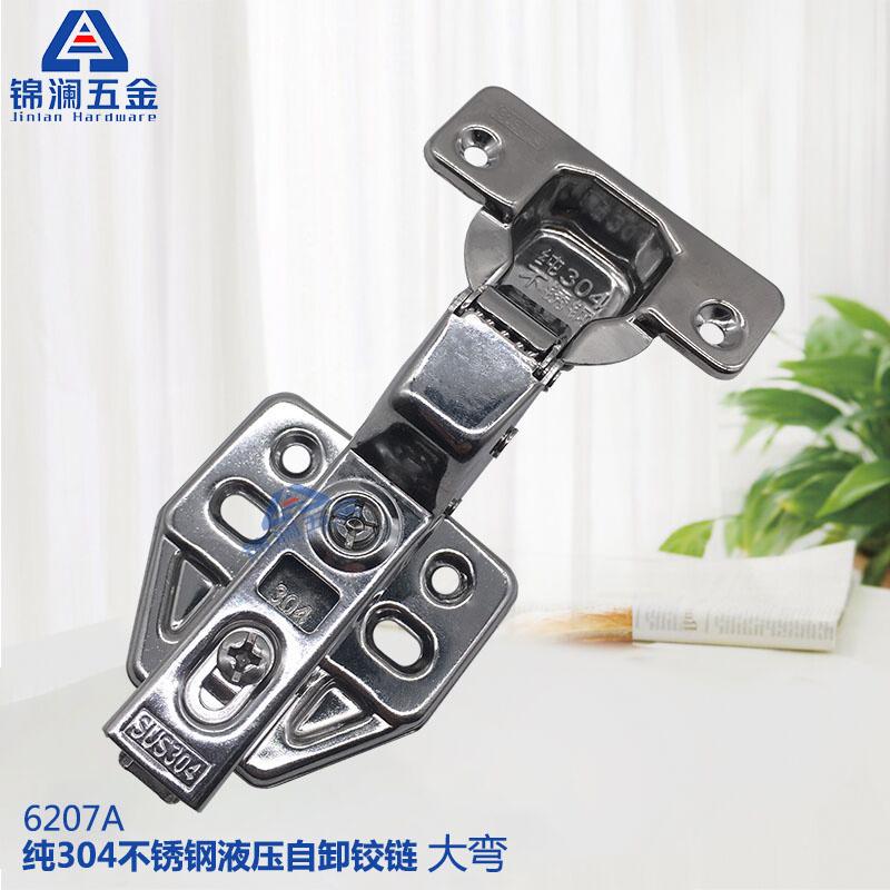 不锈钢铰链合页供应商、优质不锈钢铰链合页 、不锈钢铰链合页厂家电话