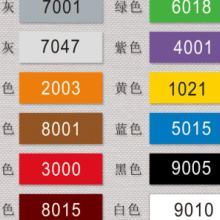 IMO荧光标贴 船用发光标贴标识 船舶救生消防夜光标贴标签标牌图片