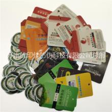 供应产品保修卡设计制作 防伪保修卡加工印刷 北京防伪保修卡制作厂家