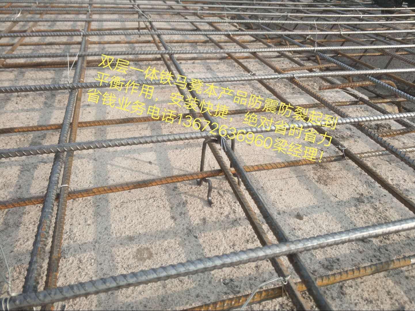 广东云浮5-22公分钢筋马凳厂家定做报价价格哪家好