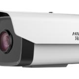 合肥工厂监控安装维护 合肥小区监控安装 海康威视500W星光级摄像机DS-2CD3T56DWD-I5