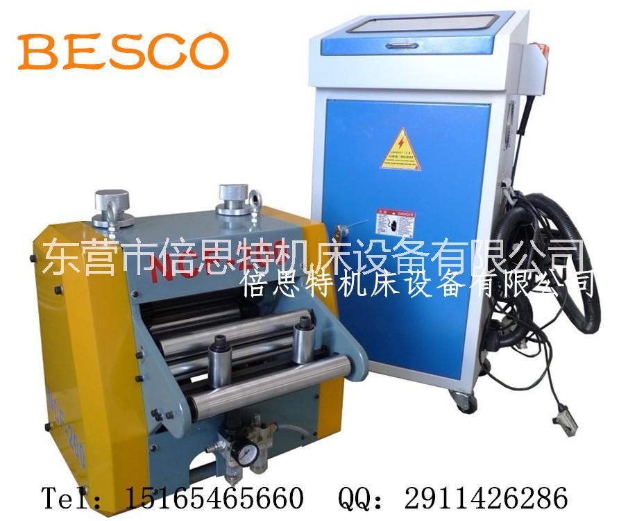 倍思特品牌 厂家直销NC300伺服送料机 带钢冲压自动送料机
