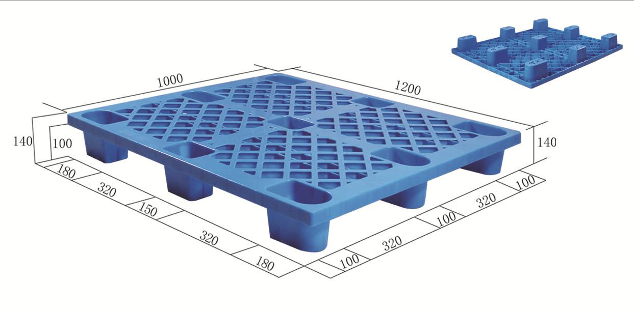 重庆2019九脚网轻塑料托盘爆款|塑料托盘|九脚叉车板|地台板
