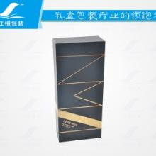 厂家直销礼品纸盒定做白卡包装盒化妆品包装盒印刷彩盒定制 厂家直销礼品纸盒定做白卡包装盒批发